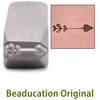 Large Heart Arrow Design Stamp- Beaducation Original