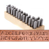 Beaducation Kismet Uppercase Letter Stamp Set 7mm
