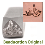 Swallow Right Facing Design Stamp- Beaducation Original