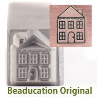 House Design Stamp-Beaducation Original