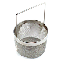 Small Stainless Steel Task Basket