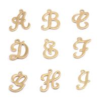 Brass Script Letter Charm I, 24g