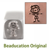 Son Stick Figure Design Stamp- Beaducation Original