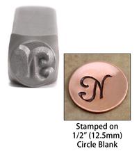 """Monogram Letter """"N"""" 6mm"""