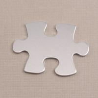 Aluminum Puzzle Piece, 18g