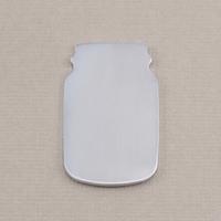 Aluminum Mason Jar, 18g