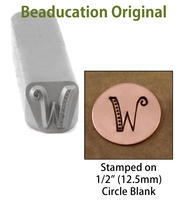 "Kismet Letter ""W"" 7mm - Beaducation Original"