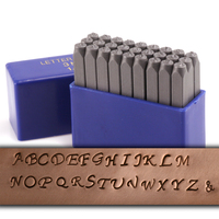 "Fancy Uppercase Letter Stamp Set 1/8"" (3.2mm)"