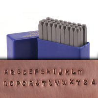 "Tiny Dancer Uppercase Letter Stamp Set 5/64"" (2mm)"