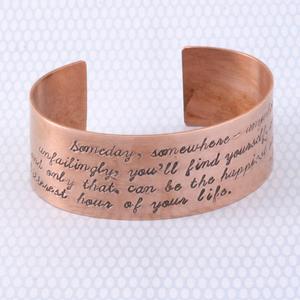 Stamped Poem Bracelet