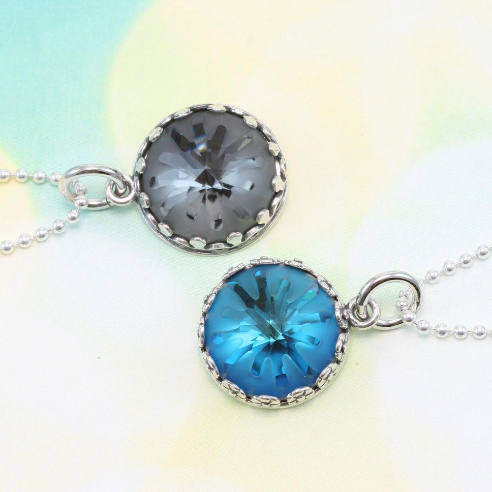 Crystals & Beads Sterling Silver Royal Bezel for 14mm Rivoli