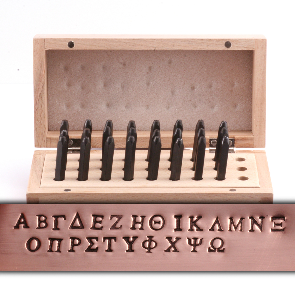 """Metal Stamping Tools Greek Letter Stamp Set in Wooden Box 3/32"""" (2.4mm)"""