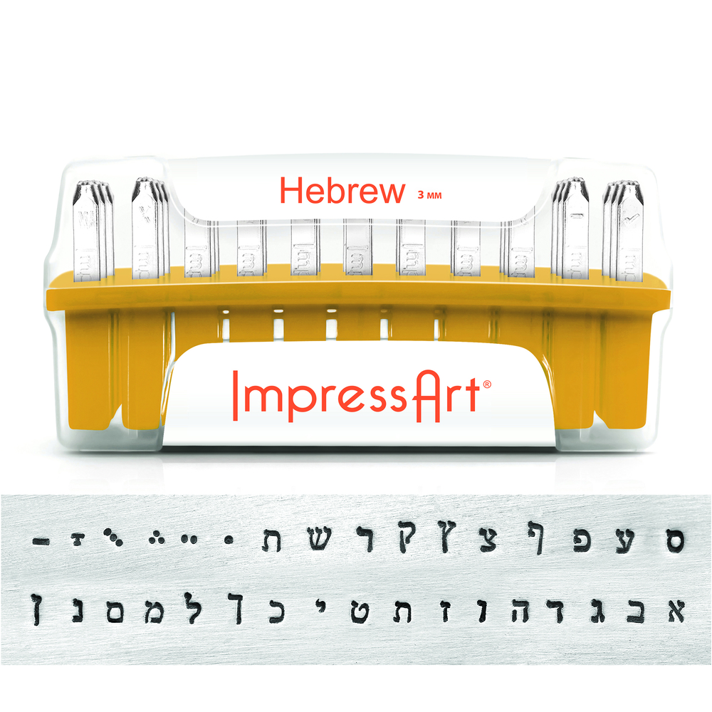 "Metal Stamping Tools ImpressArt Hebrew Letter Set 1/8"" (3mm)"