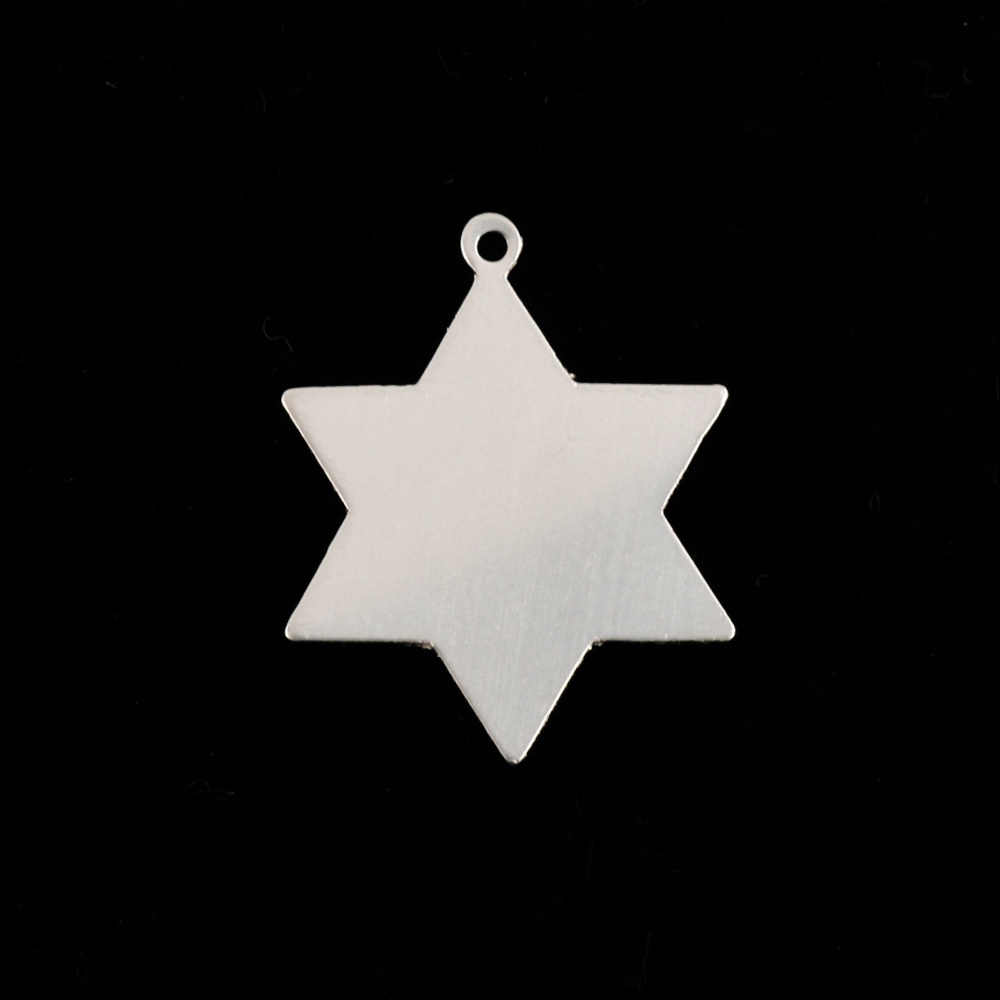 Metal Stamping Blanks Sterling Silver 6 Point Star, 24g