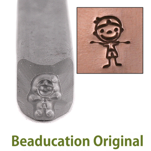 Metal Stamping Tools Son Stick Figure Metal Design Stamp- Beaducation Original