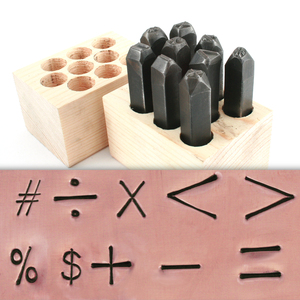 "Metal Stamping Tools USA Made 9 Piece Math Stamp Set 1/4"" (6.4mm)"