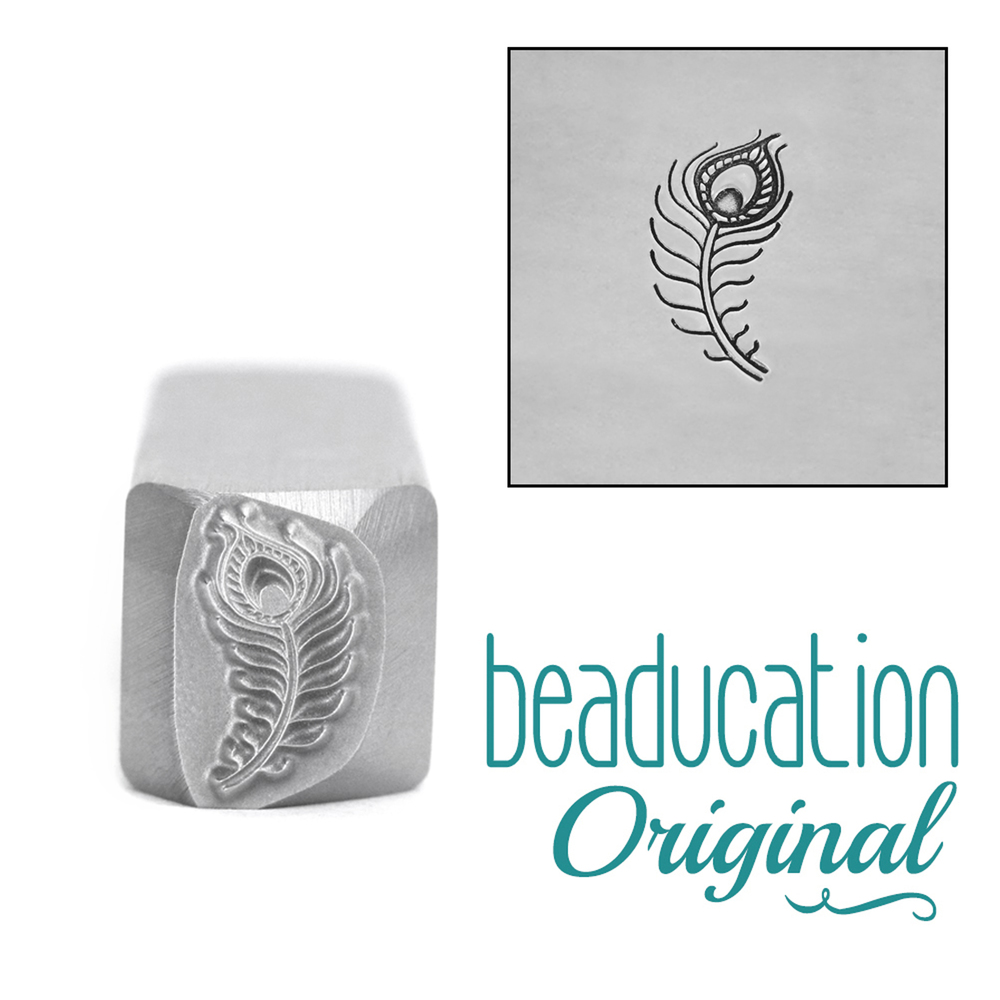 Metal Stamping Tools Hip Peacock Feather Design Stamp, 11mm - Beaducation Original