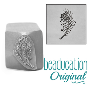 Metal Stamping Tools Classic Peacock Feather Design Stamp, 15mm - Beaducation Original
