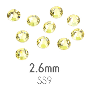 Beads & Swarovski Crystals 2.6mm Swarovski Flat Back Crystals, Jonquil, Pack of 20