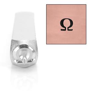 Metal Stamping Tools ImpressArt Omega Greek Letter Stamp, 6mm