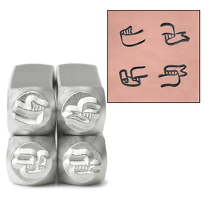 Metal Stamping Tools ImpressArt Banner Ends Metal Design Stamp 4 Piece Pack, 6mm