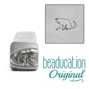 Metal Stamping Tools Playing Cat Metal Design Stamp, 8mm - Beaducation Original