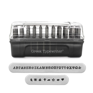 Metal Stamping Tools ImpressArt Greek Typewriter Uppercase Letter Stamp Set, 3mm