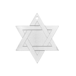 "Metal Stamping Blanks Aluminum Star of David Ornament Blank, 58.67mm (2.31"") x 51mm (2""), 14 Gauge"